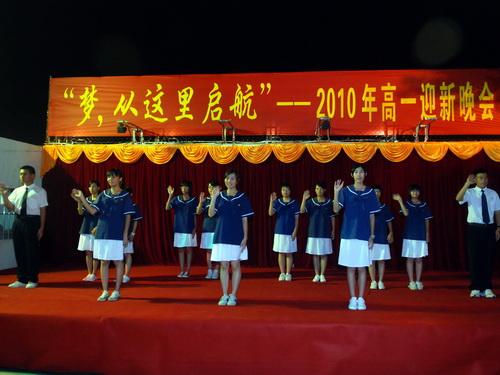 彩起舞》   古筝、书法《华夏韵》   相声《打靶归来》   赵阿璞老师表演