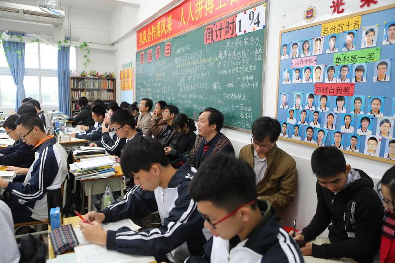 潮州市饶平县华侨中学来访我校