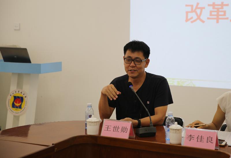 中山市实验小学校长徐铭侃反馈意见