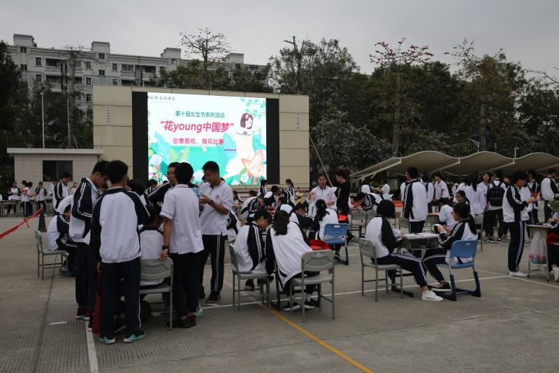 """我校举行第十届女生节""""剪出中国梦""""创意剪纸和""""花言寄语""""插花比赛系列活动"""