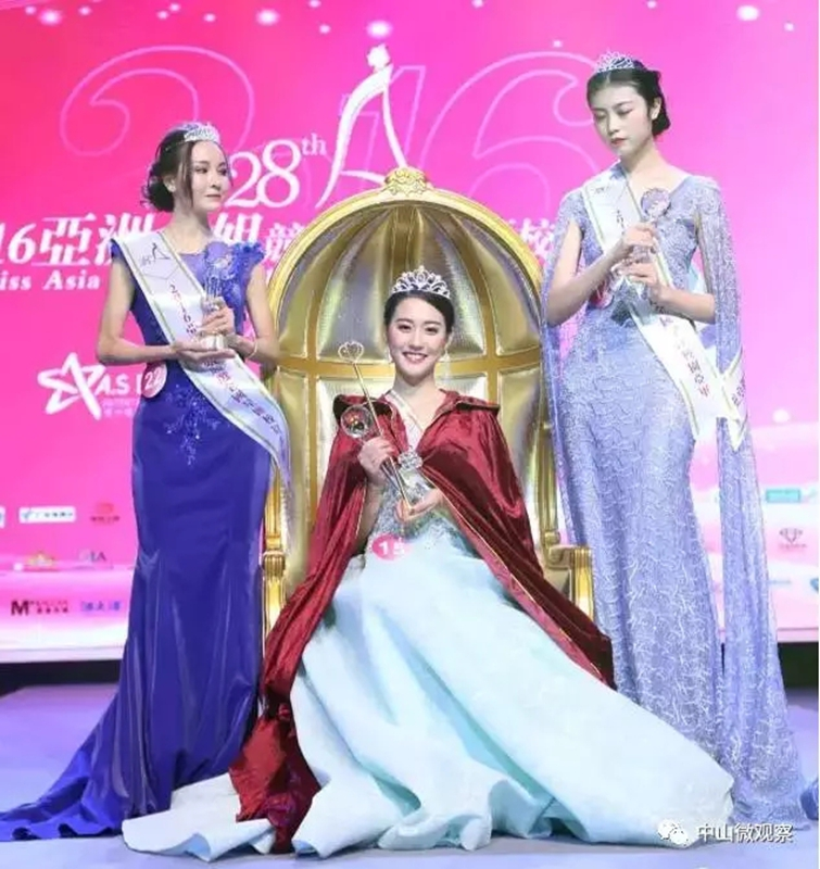 Li Siqi,Our school 2014 alumni,won the championship in the National Beauty Contest