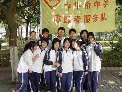 我校青年志愿者服务活动获好评